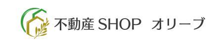 不動産SHOP オリーブ
